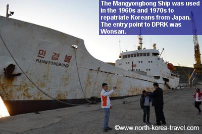 Navire Mangyongbong à Rajin, Corée du Nord. Ce navire a été utilisé dans les années 1960 et 1970 pour rapatrier les Coréens du Japon en RPDC en débarquant à Wonsan