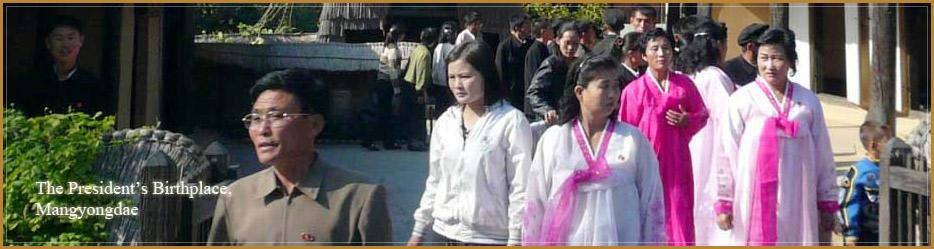 Lugar de nacimiento de Kim Il Sung