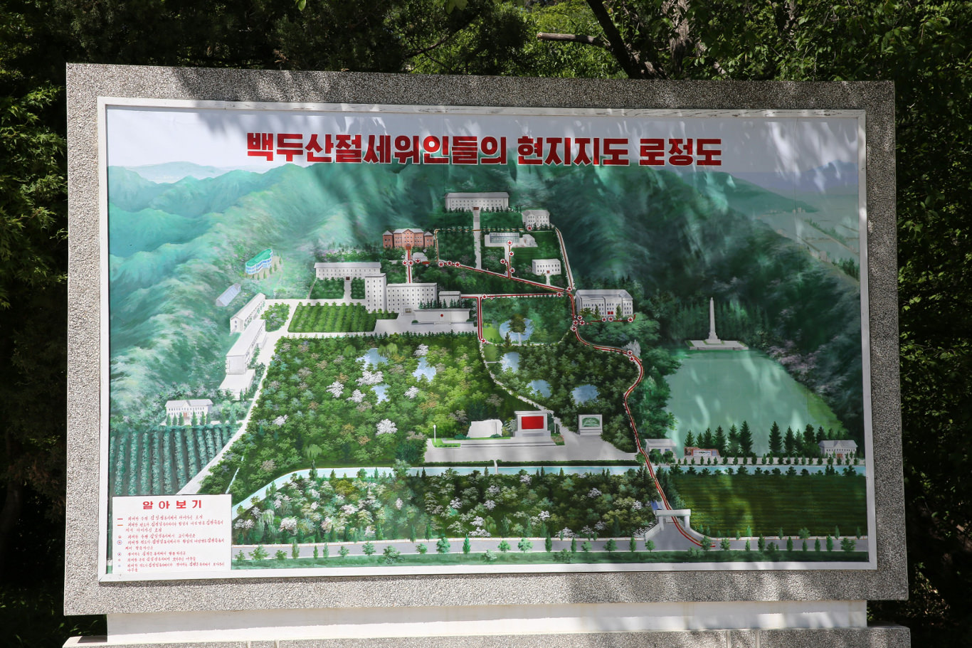 Map of the Wonsan University of Agriculture in North Korea (DPRK). Trip arranged by KTG Tours