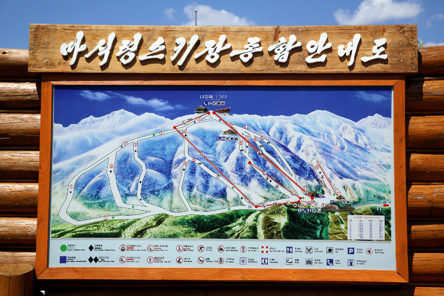Map of the masikryong ski resort in North Korea, DPRK. Trip arranged by KTG Tours