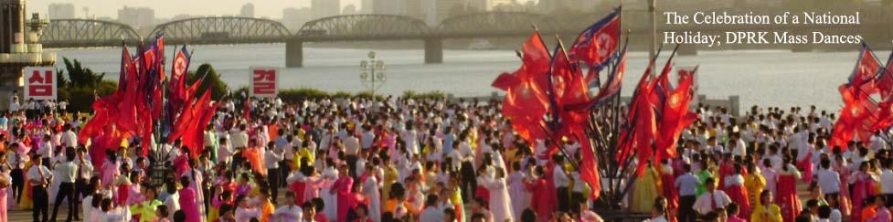 danses en masses en Coree du Nord