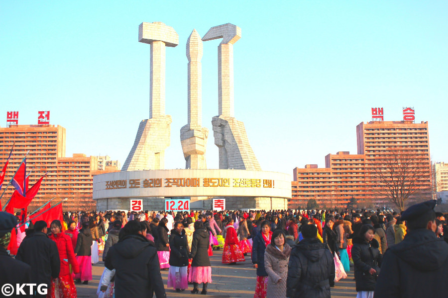 Birthday of Mother Kim Jong Suk in North Korea. 24 December is a national holiday in the DPRK and Mass Dances are held in Pyongyang. This picture was taken by KTG Tours