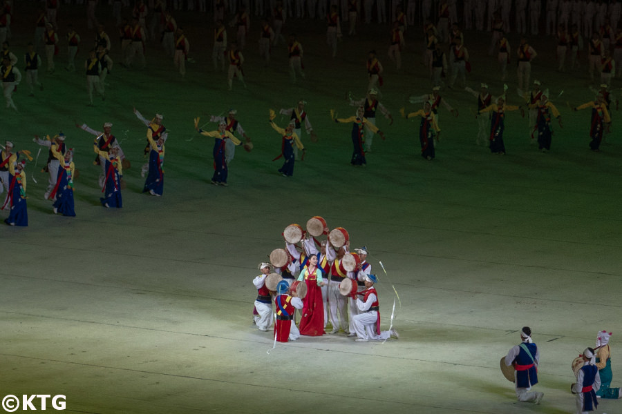 Mass Games in North Korea with KTG Tours