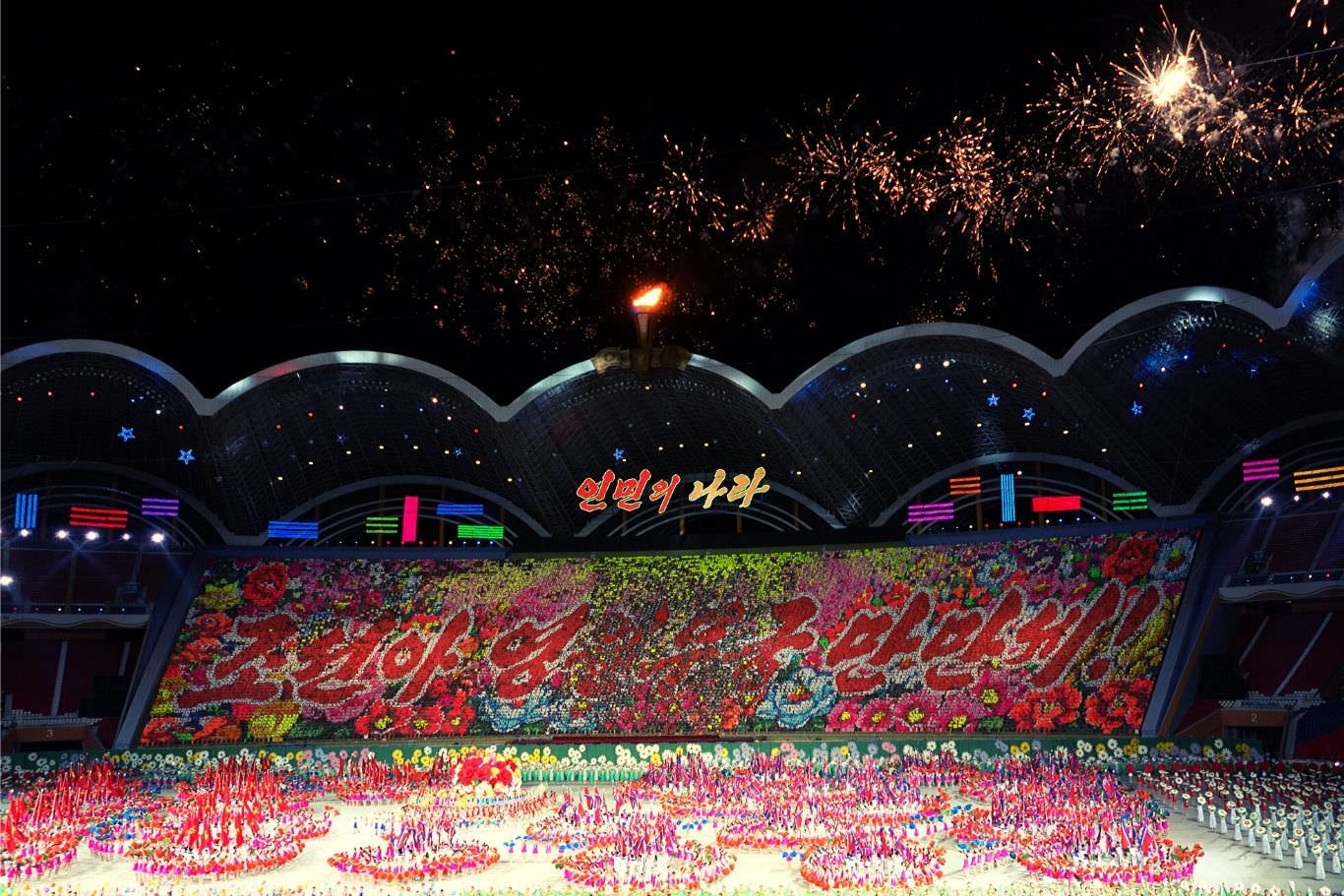 Mass Games finale, May Day Stadium, North Korea aka DPRK. Tour arranged by KTG Tours