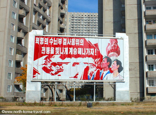 Propaganda banner in North Korea with Mt. Paekdu in the background