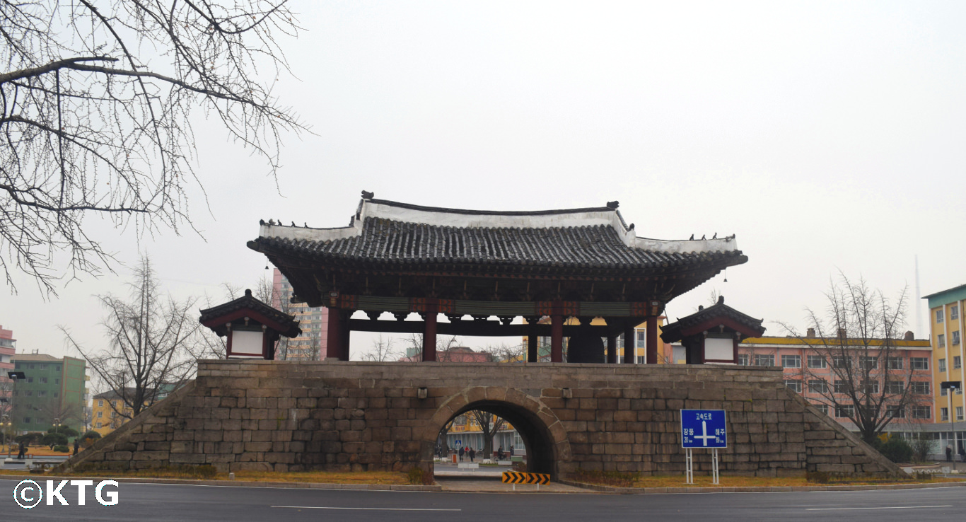 Nam Mun ie South Gate in Kaesong in North Korea. Tour arranged by KTG Tours
