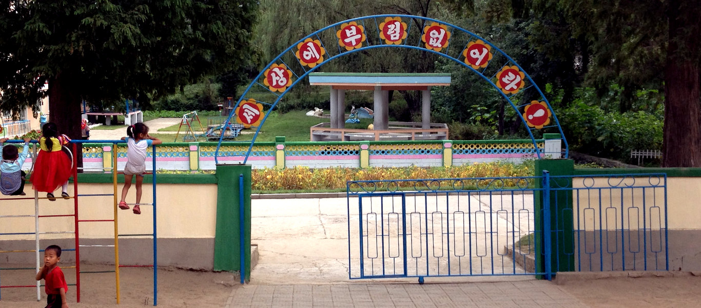 Pyongyang Zoo