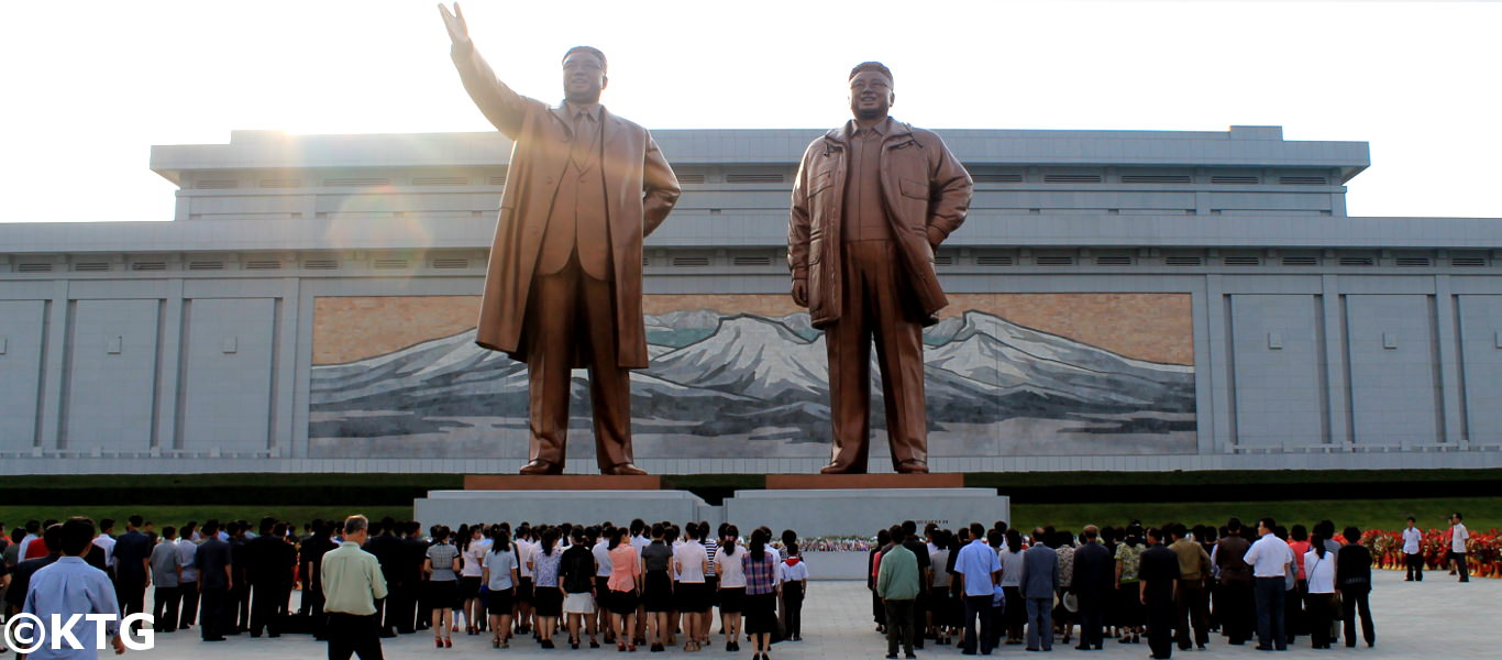 Mansudae Grand Monuments on National Day in DPRK (North Korea)