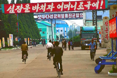 Factory in Hamhung North Korea, DPRK, with KTG Tours