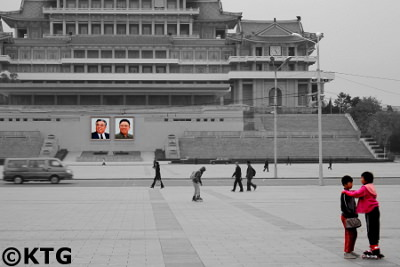 Children skating at Kim Il Sung Square in Pyongyang