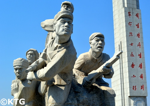 Statues in Yanji, China