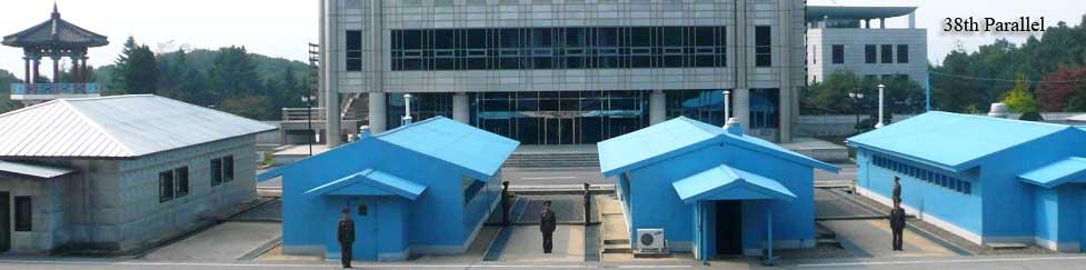 Imagen del paralelo 38 en Corea