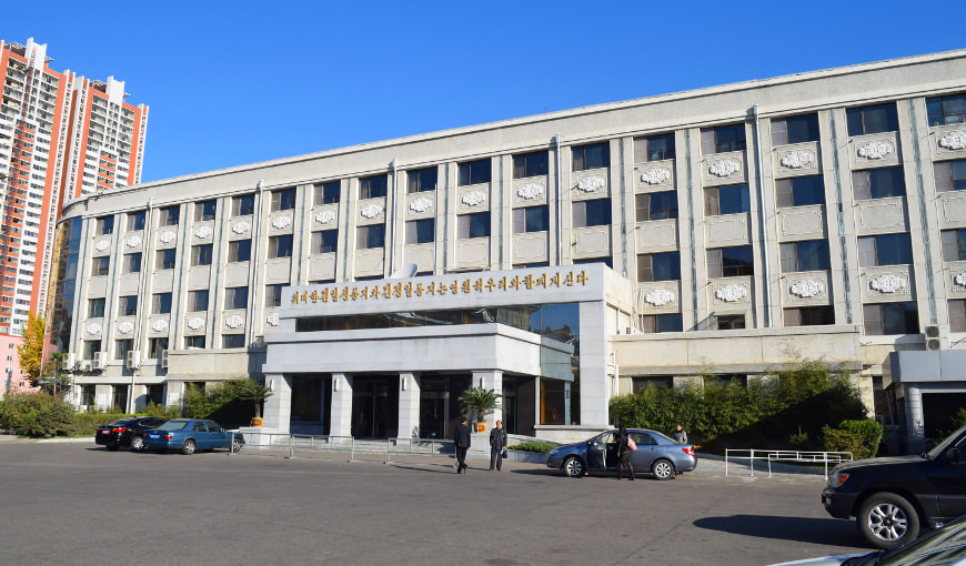 The Pyongyang Hote is a second class hotel located across from the Pyongyang Grand Theatre. It has some of the best coffee in the capital of North Korea. Picture taken by KTG Tours, travel with us to the DPRK