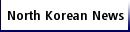 North Korea News