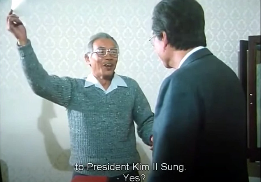 North Korean Movie the Country I Saw Part One. Takahashi receives a letter from is head office in Japan