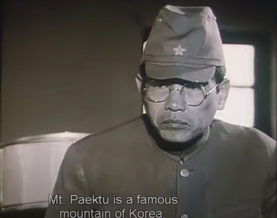 North Korean movie; Takahashi when in the Japanese military