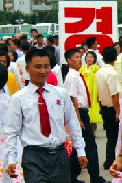 Cestovní průvodce Severní Korea