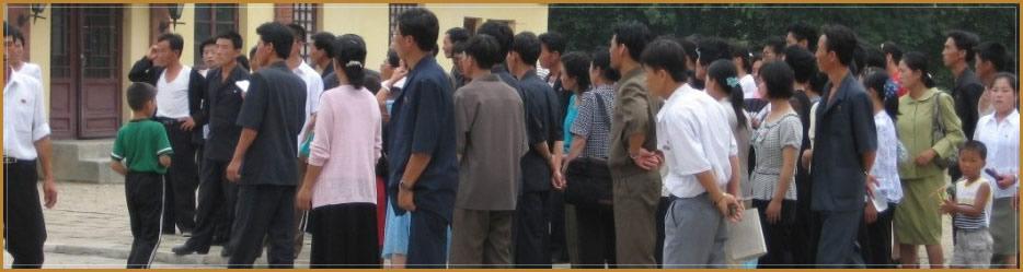 Nord-coreens