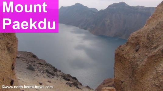 Imagen del Monte Paektu (en coreano), Chanbgaishan en chino. También se escribe Monte Paekdu y es considerado el lugar de origen de los coreanos