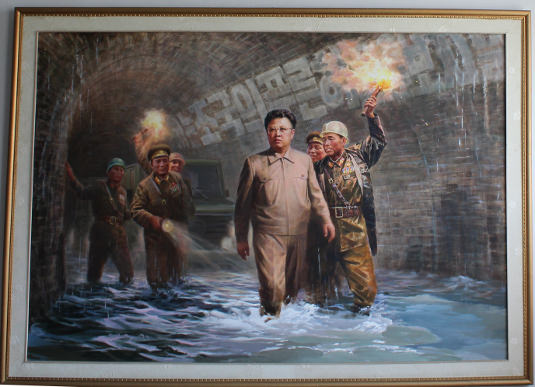 North Korean art - painting of General Kim Jong Il in Sinuiju, DPRK