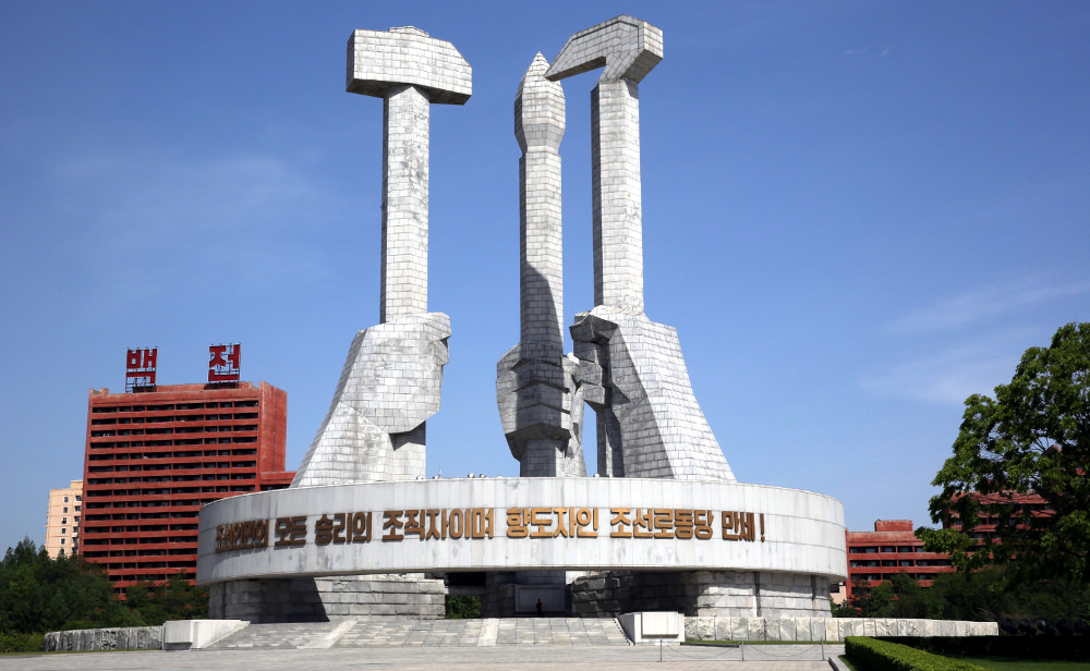 Party Monument in Pyongyang, capital of North Korea (DPRK)