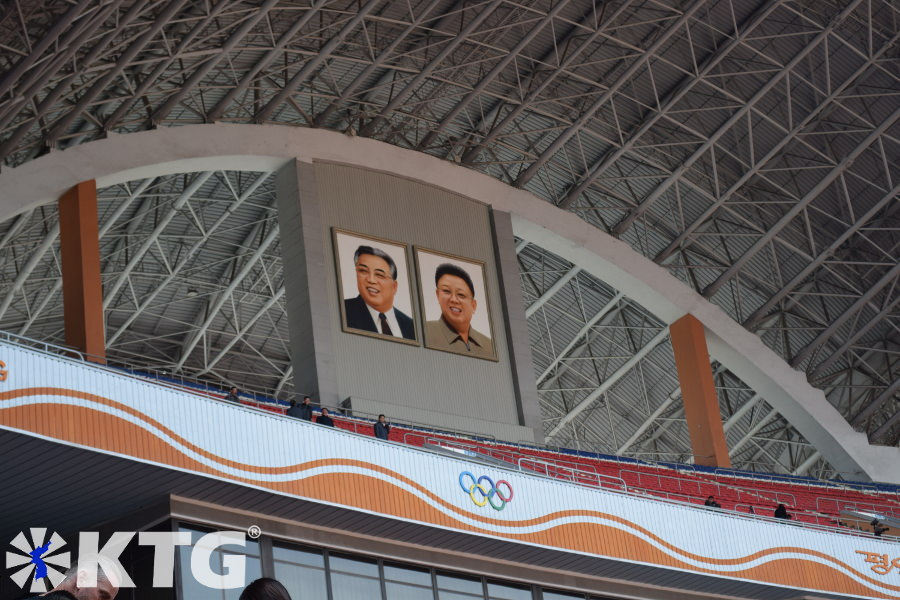 Portraits of President Kim Il Sung and Chairman Kim Jong Il in the Rungrado May Day Stadium in North Korea, DPRK. Photo take by KTG Tours.