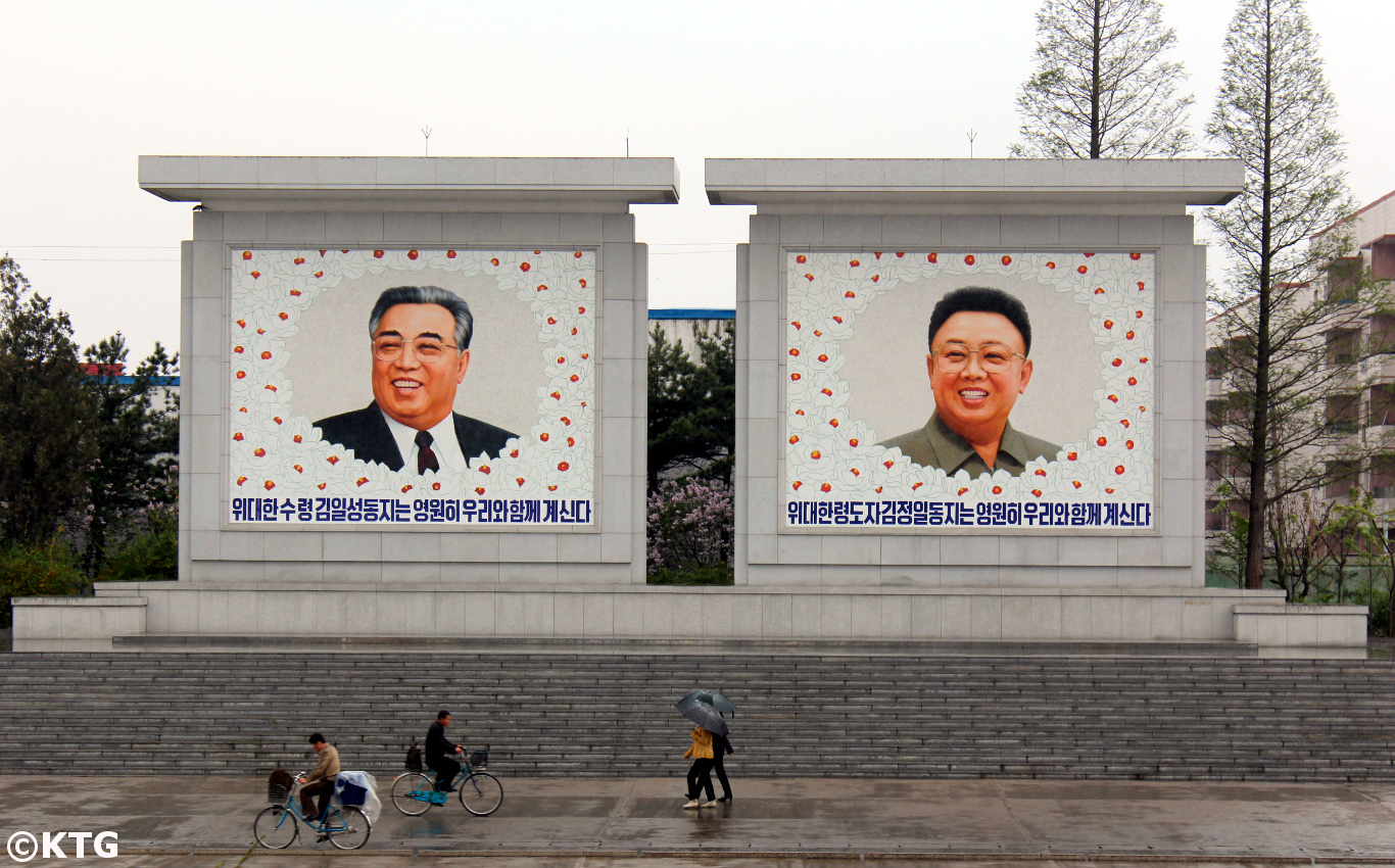 Portraits of the Leaders Kim Il Sung and Kim Jong Il in Sinuiju, North Pyongan Province, North Korea (DPRK)