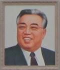 President Kim IIr-sen, Severní Korea