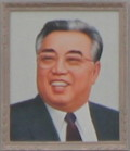 President Kim Ir-sen Corea del Nord