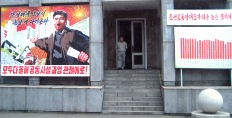 grafico fabrica corea del norte