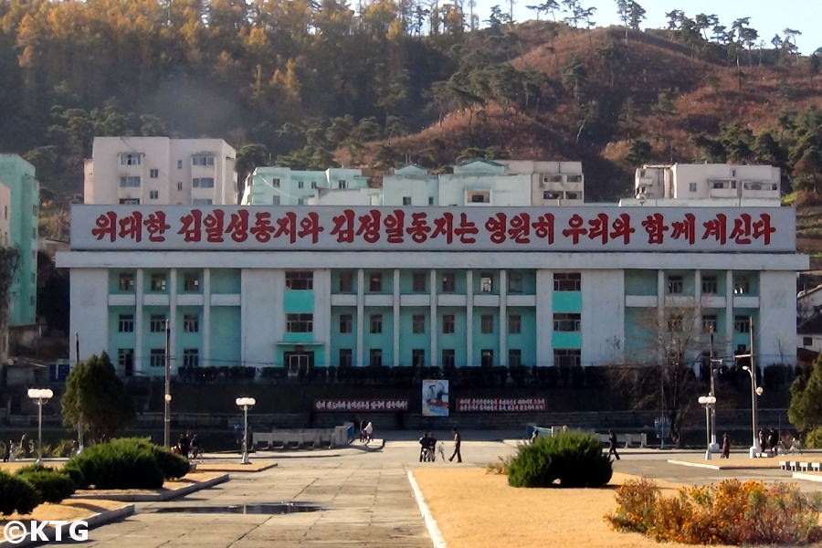 Pyongsong town hall in North Korea. Pyongsong is the capital of South Pyongan province, DPRK. This city is called by some in the west as the silicon valley of North Korea. Picture taken by KTG Tours