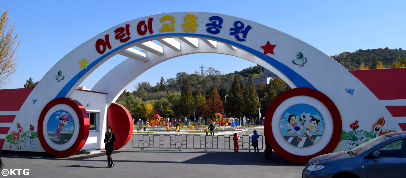 Entrance of the Pyongyang Children's Traffic School in North Korea, DPRK