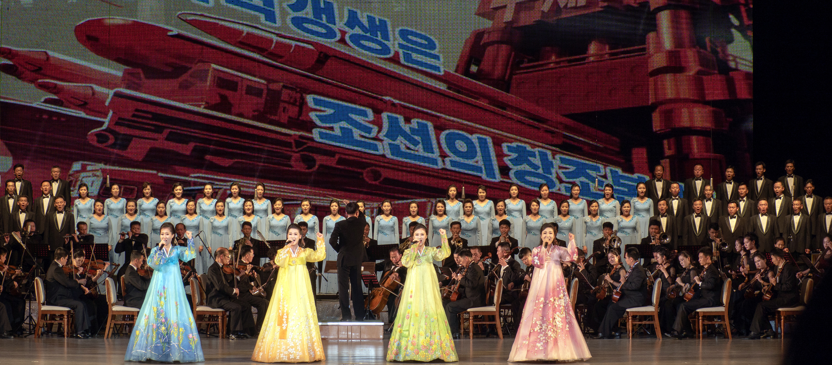 Music concert in Pyongyang North Korea (DPRK) with KTG Tours