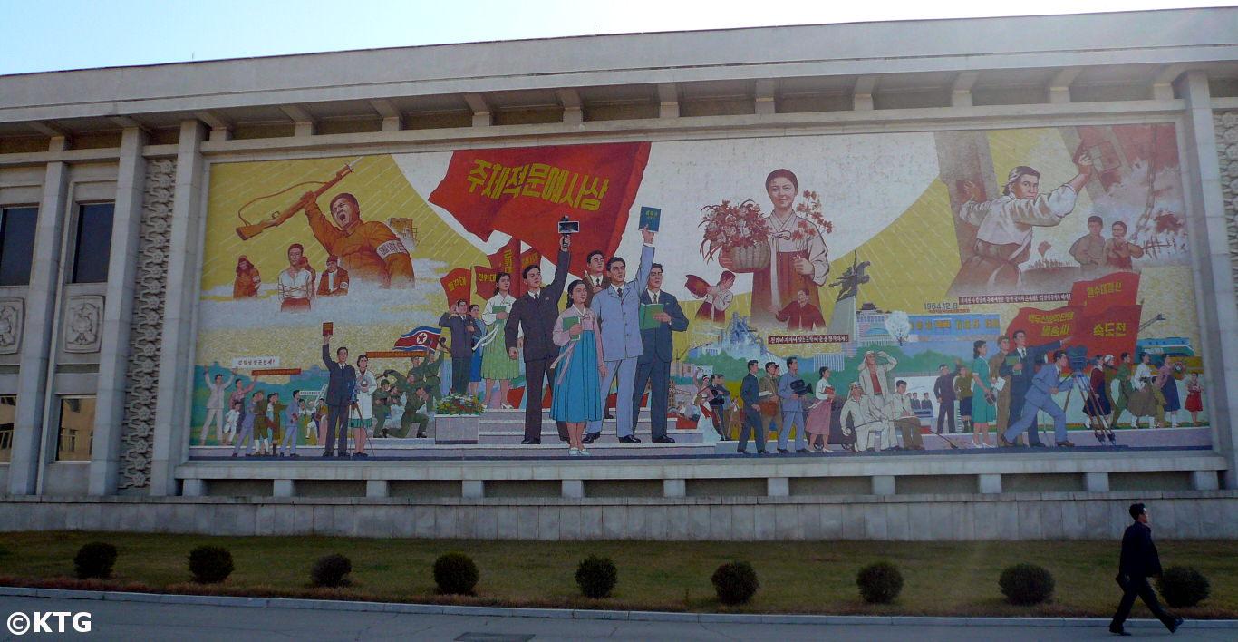 Korean film studios in Pyongyang. Picture taken by KTG Tours