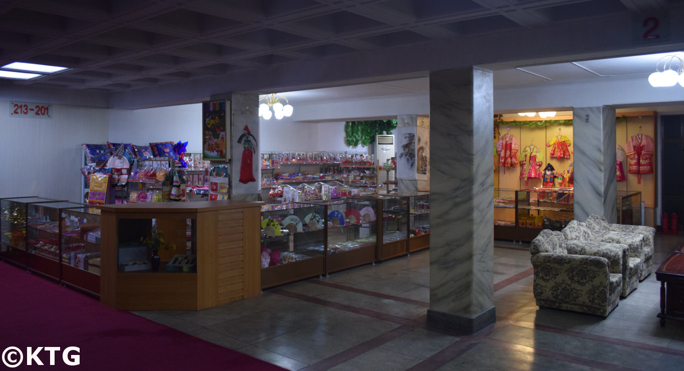 Souvenir shop on the second floor of the Pyongyang Hotel. This is a low budget, second class economy North Korean hotel
