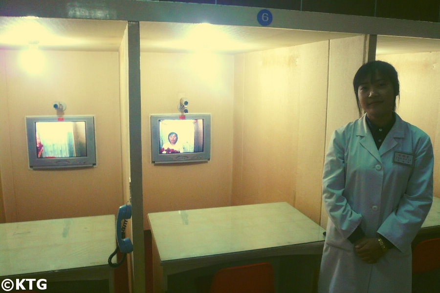 Pyongyang maternity hospital in North Korea, DPRK. Picture taken by KTG Tours