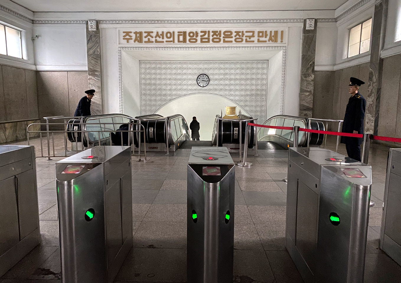 entrance of the Pyongyang metro with KTG Tours