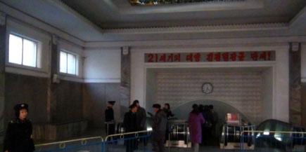 entrada el metro de Pyongyang