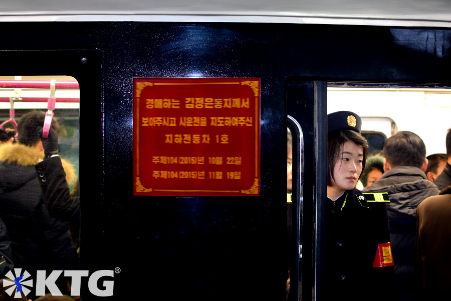 New North Korean train carriage inside, in Pyongyang capital of the DPRK. This train is 100% Korean made