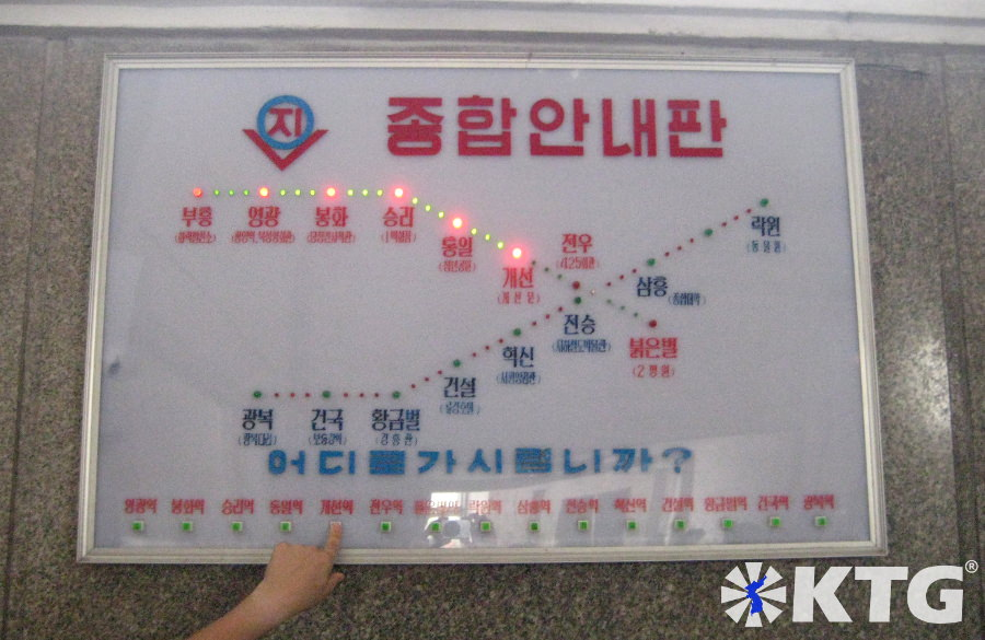 Interactive map of the Pyongyang Metro in North Korea, DPRK. Picture taken by KTG Tours