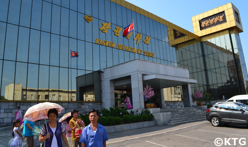Ragwon Department Store in Pyongyang, North Korea. This is located near the Air Koryo offices and the Changgwangsan Hotel in the capital of North Korea
