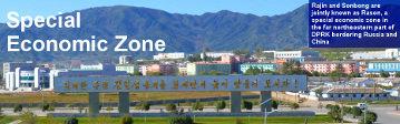 Rason tours to North Korea