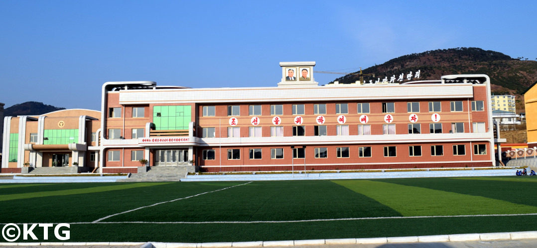 Rajin orphanage, Rason, special economic zone in the DPRK (North Korea)