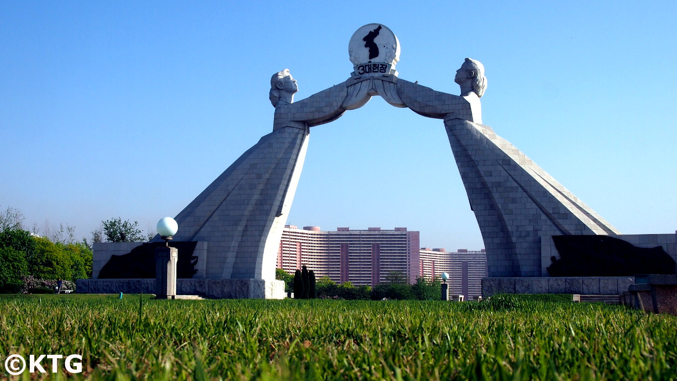 Reunification Monument in Pyongyang. Picture taken from the reunification highway that connects Pyongyang to Kaesong. Explore North Korea with KTG® Tours