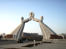 Reunification Road, North Korea