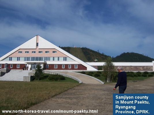 El condado Samjiyon en el Monte Paektu (también escrito Monte Paekdu) en Corea del Norte (RPDC)