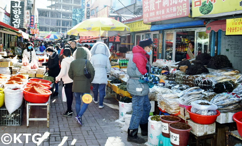Market by Xita, the Korean quarter of Shenyang