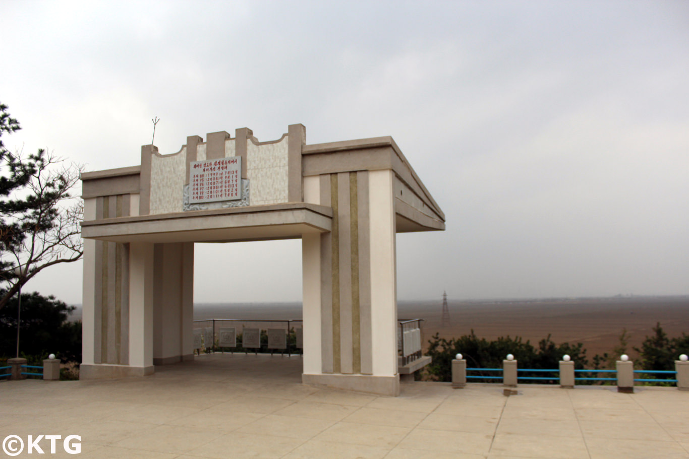 Sinuiju cosmetics factory, North Korea, with KTG Tours