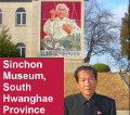 Sinchon museum in North Korea