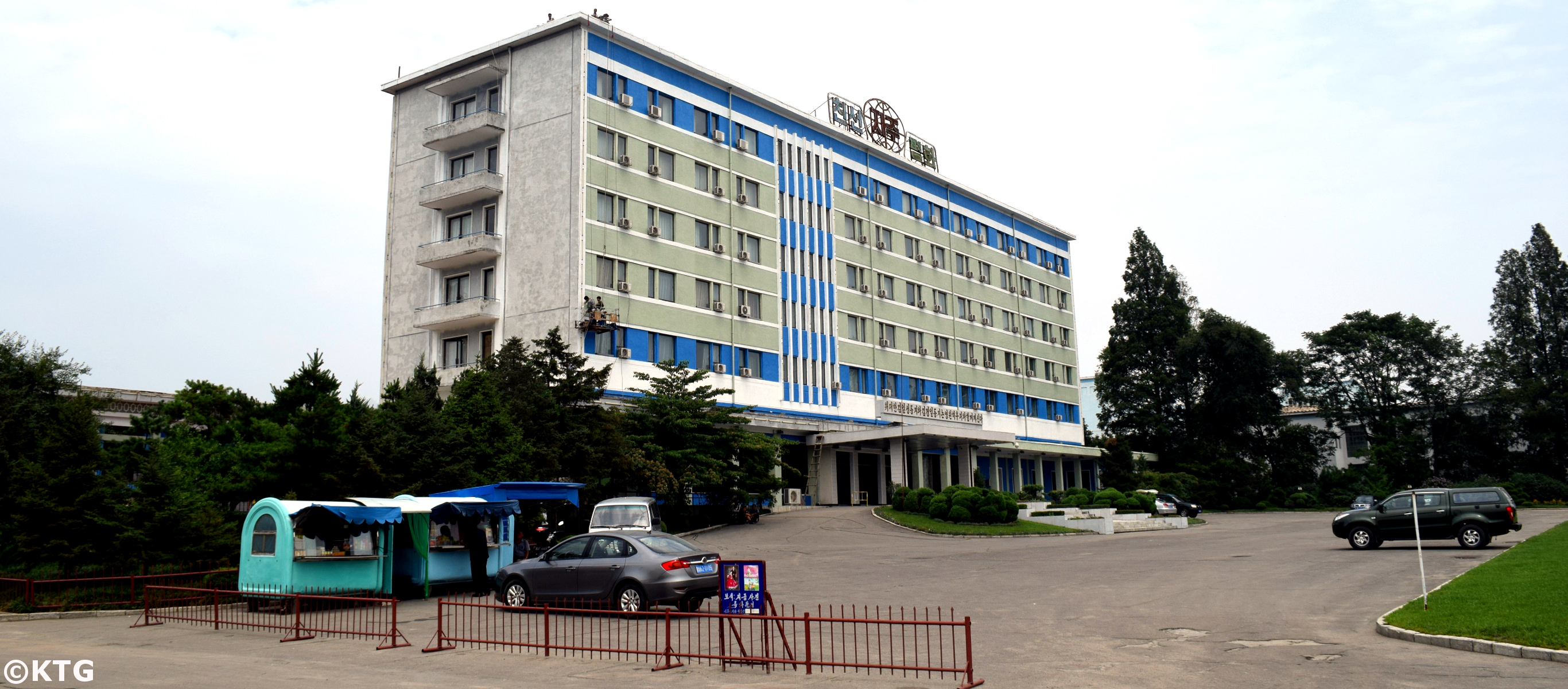 The Sinsunhang Hotel in Hamhung city, provincial capital of South Hamgyong province, North Korea (DPRK). Trip arranged by KTG Tours